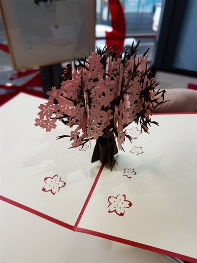 carte pop-up   arbre printanier