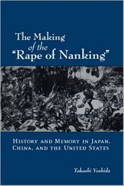 """The Makings Of A Modern Bedroom: The Making Of The """"Rape Of Nanking"""""""