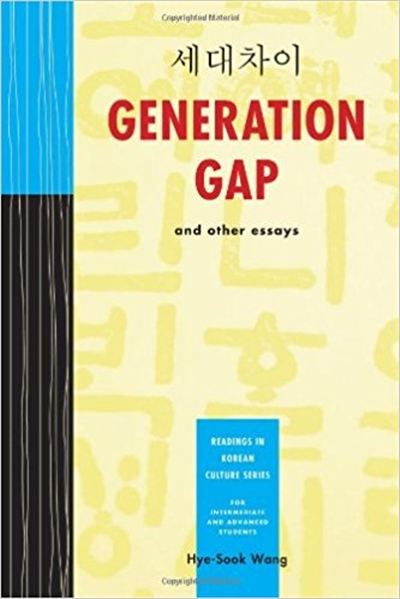generation gap essays Read generation gap free essay and over 88,000 other research documents generation gap from the 1970s to the late 1990s, there has been a generation.