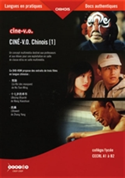 dvd cin u00e9 vo chinois version multiposte