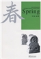 "Abridged Chinese Classic Series : ""Spring"""
