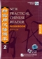 CD New Practical Chinese Reader 2 Workbook (ancienne édition)CD 新实用汉语课本 2 综合练习册