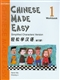 Chinese Made Easy 1 Workbook
