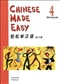 Chinese Made Easy 4 Workbook