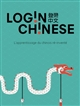 Carte LoginChineseAbonnement d'un an à la méthode d'e-learning LoginChinese
