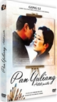 DVD PAN Yuliang, artiste peintre