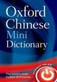Oxford Chinese Mini Dictionary (2nd Edition)