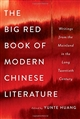 The Big Red Book of Modern Chinese LiteratureWritings from the Mainland in the Long Twentieth Cent