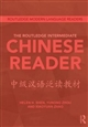 The Routledge Intermediate Chinese Reader中级汉语泛读教材