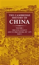 The Cambridge History of China Volume 5 Part 2, Sung China, 960-1279