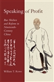 Speaking of Profit: Bao Shichen and Reform in Nineteenth-century China