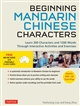 Beginning Mandarin Chinese Characters: Learn 300 Chinese Characters