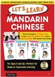 Let's Learn Mandarin Chinese (flash cards, CD, games, poster)