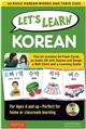 Let's Learn Korean (flash cards, CD, games, poster)