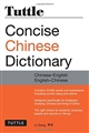 Tuttle Concise Chinese-English English-Chinese