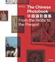 The Chinese Photobook : From the 1900s to the Present