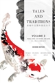 Tales and Traditions Volume 3: Poems, Myths, Love Stories, and More诗,神话与爱情故事