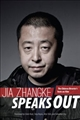 Jia Zhangke Speaks Out  : the Chinese Director's Texts on Film