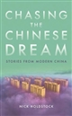 Chasing the Chinese Dream: Stories from Modern China