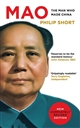 Mao: The Man Who Made China
