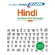 Hindi - Les bases de la devanagari