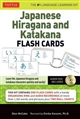 Japanese Hiragana and Katagana Flash Cards