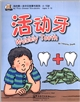 Wobbly ToothWOBBLY TOOTH (BILINGUE CH