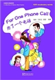 For one Phone Call为了一个电话