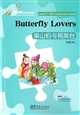 Butterfly lovers梁山伯与祝英台
