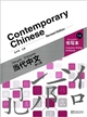 Contemporary chinese character writing workbook 1A当代中文:书写本1A