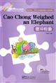 Cao Chong weighed an elephant曹冲称象