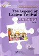 The legend of the lantern festival元宵节的传说