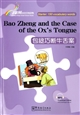 Bao Zheng and the case of the ox's tongue包拯巧断牛舌案