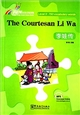 Li Wa zhuan  (750 mots)The Courtesan Li Wa