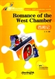 Romance of the west chamber (niveau 4, 1000 mots)