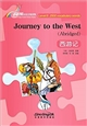 Journey to the West (2500 mots)西游记(6级:2500词)