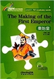 Qin Shihuang (750 mots)The making of the first Emperor