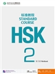 Standard Course HSK2 (Cahier d'exercices+MP3)HSK标准教程2练习册(附MP3光盘1张)