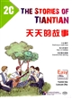 The Stories of Tiantian 2C天天的故事2C