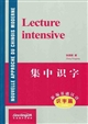 Lecture intensive (nouvelle approche du chinois moderne)集中识字