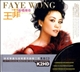 Coffret 2CD de Wang Fei菲唱传奇 (2CD)