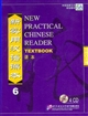CD New Practical Chinese Reader Textbook 6新实用汉语课本 课本 6