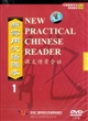 DVD New Practical Chinese Reader 1  Textbook新实用汉语课本 1