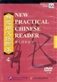 DVD New Practical Chinese Reader 4 Textbook (nouvelle ed. 2010)DVD 新实用汉语课本 4