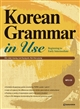 Korean Grammar in Use - Beginning to Early Intermediate
