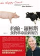 No Happy Cows: Dispatches from the Frontlines of the Food Revolution約翰.羅彬斯食物革命最新報告