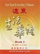 Far East Everyday Chinese Book 1遠東生活華語課本 1