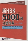 A Dictionary of 5000 Graded Words for New HSK (Levels 1, 2 and 3)  With an MP3新HSK5000词分级词典(1-3级) (含1MP3)