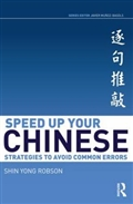Speed up your Chinese : Strategies to Avoid Common Errors逐句推敲