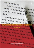 Developing Writing Skills in Chinese (second edition)